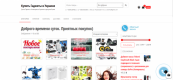 Интернет магазин Гаджеты Украины - https://gadzhety.net