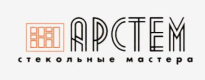 Стекольная компания Арстем в Москве. - https://arstem.ru/