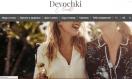 """""""Девочки Club"""" - женский онлайн журнал - https://devochki.club/"""