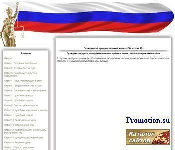 Pro-Brite Moscow - http://pro-brite-m.ru/