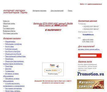 Предприятия, товары, услуги и цены - http://www.fprice.ru/