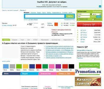 Макросъемка - http://supermakro.nm.ru/