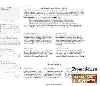 europrotex_ru Информационные технологии - http://www.europrotex.ru/