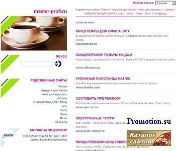 Муж на час, бытовые услуги. - http://www.master-profi.ru/
