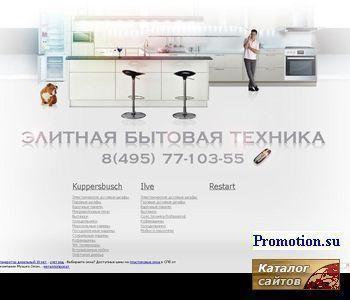 Верхнее строение пути - http://www.trans-k.ru/