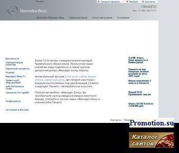 Продажа снегоходов - http://www.panavto.ru/