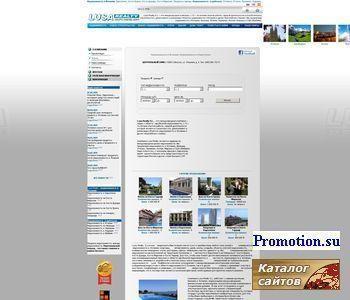 Испанская недвижимость, аппартаменты в Испании - http://www.lusarealty.ru/