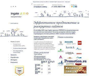 Компания Se-optimization - http://www.se-optimization.ru/