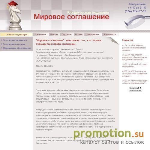 юридическая консультация по разделу имущества в петербурге мать говорила