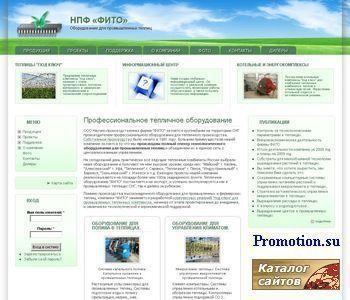 Компьютерные системы управления для теплиц - http://www.fito-agro.ru/