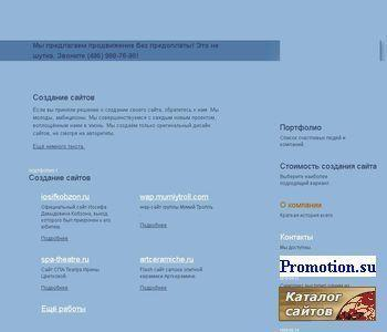 Дизайн-студия Simplics: создание фирменного стиля - http://simplics.ru/