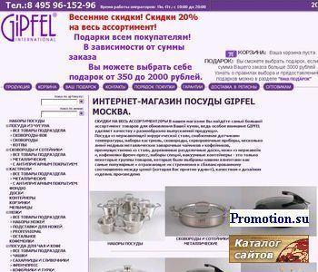gipfel.ru - http://gipfel.ru/