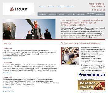 шифрование данных защита компьютера аутентификация - http://www.securit.ru/