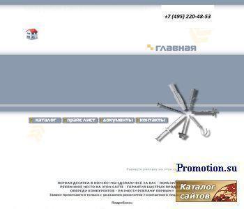 метизы крепеж саморезы шурупы дюбеля болты гвозди - http://www.samorezy.ru/