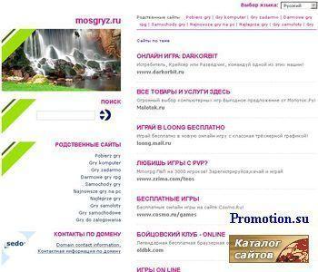 перевозка мебели, офисный переезд - http://www.mosgryz.ru/
