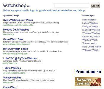 www.watchshop.ru - http://www.watchshop.ru/