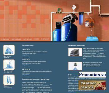 Фильтры для очистки воды, насосные фильтры от Стар - http://www.startplus.ru/