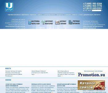 Игровые автоматы, развлекательное оборудование - http://www.unicum.ru/