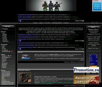 Ace of Counter-Strike - http://www.hadshot.narod.ru/