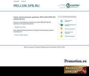 Евроремонт и отделка квартир - http://www.mellon.spb.ru/