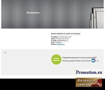Заказ автобусов - Заказ автобусов - http://zakazbus.ru/