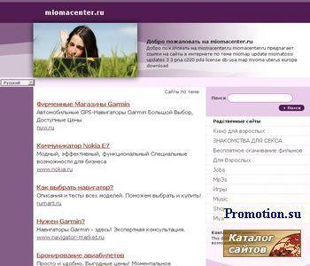 Миома матки, эмболизация маточных артерий - http://www.miomacenter.ru/