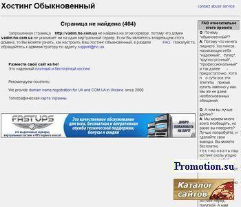 Бизнес в сети - http://vadim.ho.com.ua/