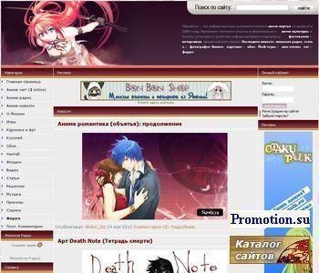 Сайт любителей аниме - http://shinobi.ru/