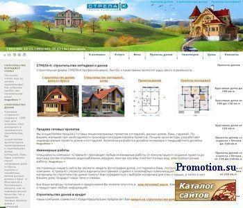 проекты домов, дома из бруса, дома из кирпича. - http://www.doma.ru/