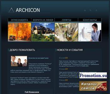Проектные работы - http://www.archicon.ru/