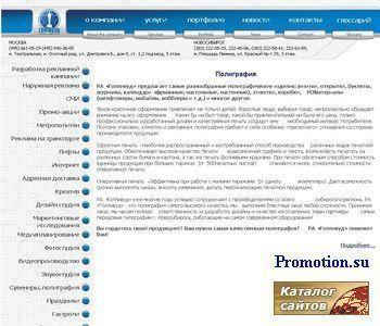качественная полиграфия новосибирск - http://tipograf.ra-hollywood.ru/