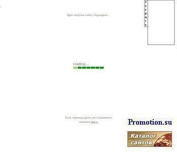 Замена кровли. Конструкция рулонного ковра. - http://konstr-krovli.pochta.ru/