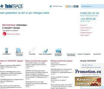 TeleTRADE - Форекс в Украине - http://www.teletrade.com.ua/