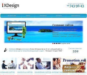 Создание сайта, поддержка сайта - http://xdweb.ru/