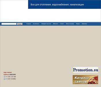 АСТиВ: водонагреватели, насосы Grundfos, горелки - http://www.astiv.ru/