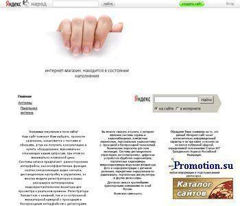 Микровидеомир.народ.ру - http://www.microvideomir.narod.ru/