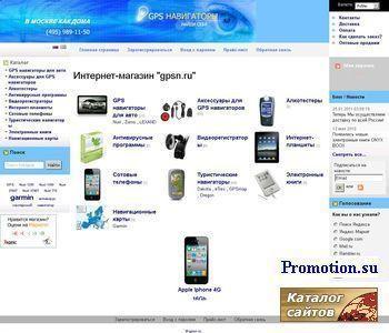 GPS навигаторы, оборудование  garmin, навигаторы - http://www.gpsn.ru/