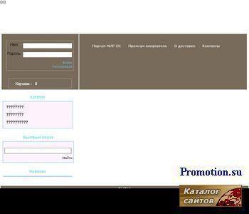Интернет-магазин OS Shop подарков и сувениров - http://www.os-shop.ru/