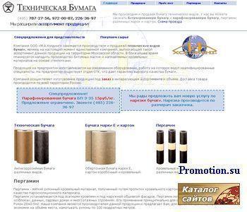 техническая бумага - http://www.bumaga.info/