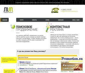 Веб дизайн, раскрутка, создание сайта - http://www.web-optimum.ru/