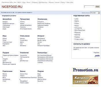 Как Похудеть? ShapeWorks - Питайтесь Правильно! - http://www.sw.nicefood.ru/