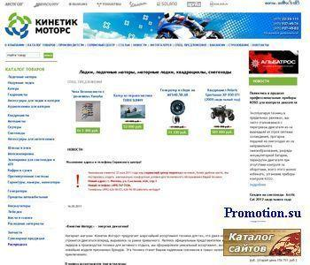 Катера от компании Альбатрос - поставка и продажа - http://www.alba-tros.ru/