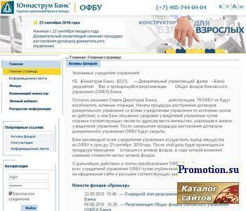 "Фонды ""Премьер"" - для тех, кто хочет больше - http://www.premierfunds.ru/"