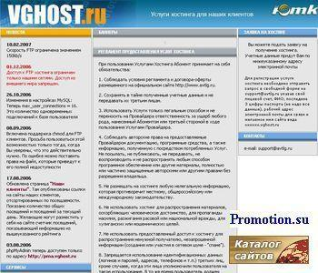 ШИНЫ СИБУР, ДНЕПРОШИНА, НИЖНЕКАМСКШИНА - http://worldtires.vlz.ru/