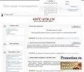 Управление временем - тайм менеджмент и аудит - http://time-audit.ru/