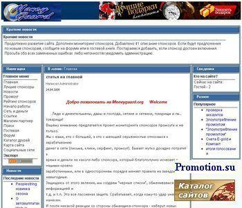 Your guidebook and defence counsel. Поступки сильн - http://www.moneyguard.org/