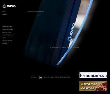 «Миро» - производство и продажа соляриев - http://www.sunograph.ru/