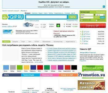 Путеводитель по турции - http://turkish.smtp.ru/