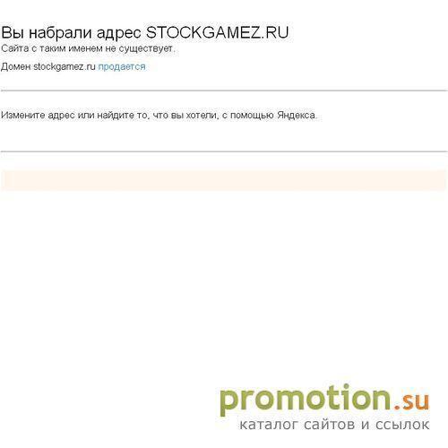 Виртуальная игра на бирже