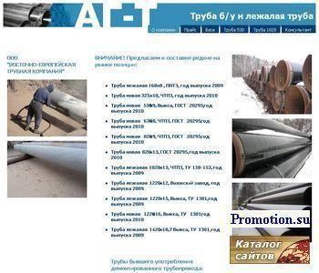 АГ-Трейд - http://www.ag-t.ru/